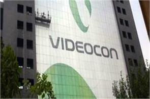 videocon on the verge of declaration of bankruptcy