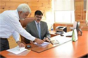 vijay kumar took over as governor advisor