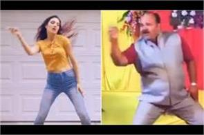 american dancer deep brar copy uncle dance is going