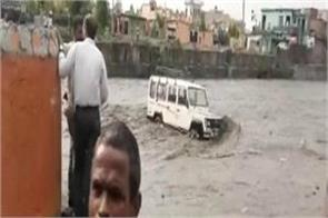 water level in increased in rivers due to heavy rain