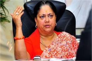 need to encourage farmers to use modern technology raje