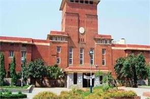 more than 2 lakh artists are included for admission to du