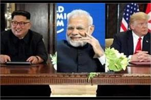trump kim friendship is beneficial for india