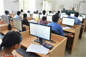 know these things before giving online exams