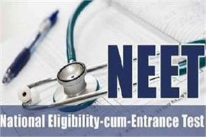 neet 2018 only 17 marks will be able to take admission in mbbs