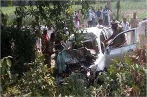 gonda a family going to ashram a victim of an accident