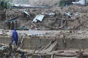 floods and landslides destroyed in vietnam
