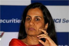 chanda kochhar went on holiday after 2 days of investigation