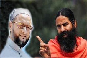 ramdev s advice on analogo virom pranayam given to owaisi why not