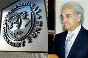 pakistan needs international monetary fund help