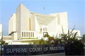 pak supreme court orders leaders spend their security on themselves