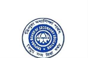 tripura board of secondary education tbse