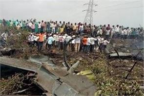 air force flight sukhoi crashes in nashik