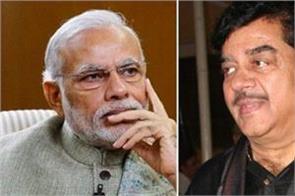 bjp shatrughan sinha tweet narendra modi