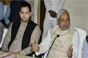 nitish writes his son will not come in politics tejashwi yadav