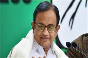aircel maxis p chidambaram appears before ed for second time