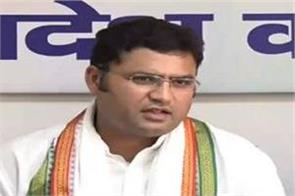 ashok tanwar congress pradeep kasni