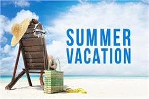 summer vacations announced for winter zone