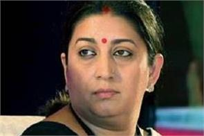 smriti irani dismissed from niti aayog