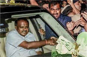 karnataka cm kumaraswamy will run from 1 5 million cars