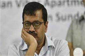 cm kejriwal iftar party the chief officer did not arrive