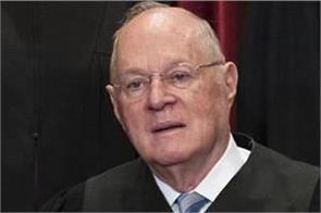 us supreme court judge anthony kennedy will retire