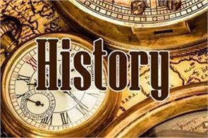 history of the day subhash chandra bose balkrishna pune