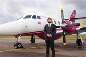 uk first sharia compliance airline firnas