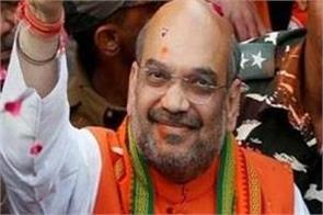 this is amit shah plan in jammu and kashmir