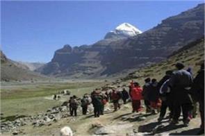 kailash mansarovar yatra starts from today