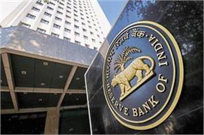 rbi eases norms for fpis to invest in debt