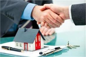 2 schemes of home loan emi will be easy to repay