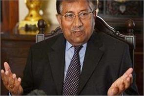 musharraf s pakistani identity card and passport suspended