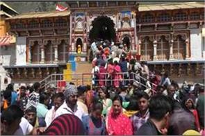 more than 6 lakh pilgrims perform in 46 days