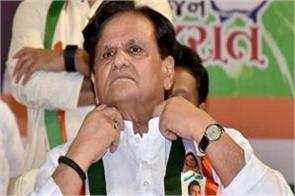 congress ahmed patel narendra modi p chidambaram