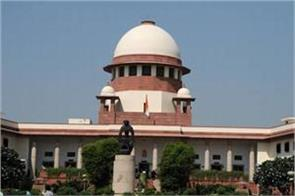vacancy in the high court