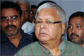 provisional bail of lalu increased for 6 weeks