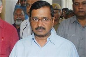 kejriwal stranded in tweet on lt governor