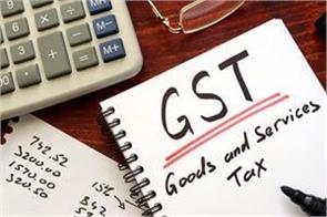 gst notice to companies claiming less refund