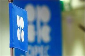 opec russia prepares to increase oil production