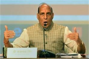 rajnath singh meeting on amarnath yatra and kashmir situation