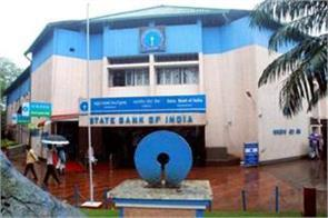 sbi expensive loans from today