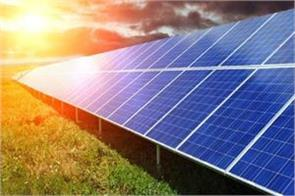 government reduced benchmark cost of solar power products