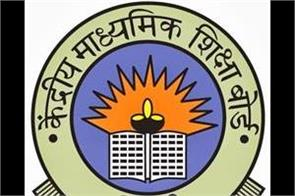 ctet 2018 today will not find online form