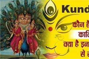 who is kumar kartikeya