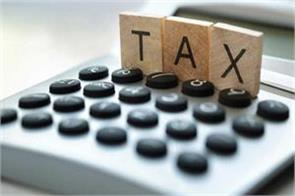 44 increase in direct tax collection