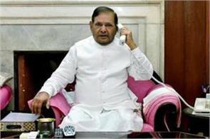 supreme court bans sharad yadav allowances