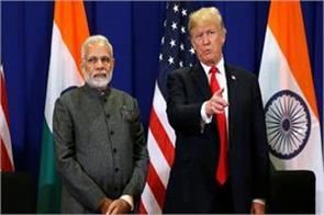 india prepares to increase tariff on 30 us products