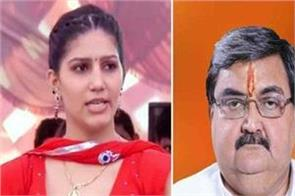 sapna chaudhary reaction on ashwani chopra statement