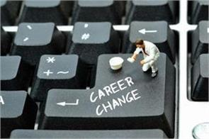 if the job has changed then do not forget to take it from the company